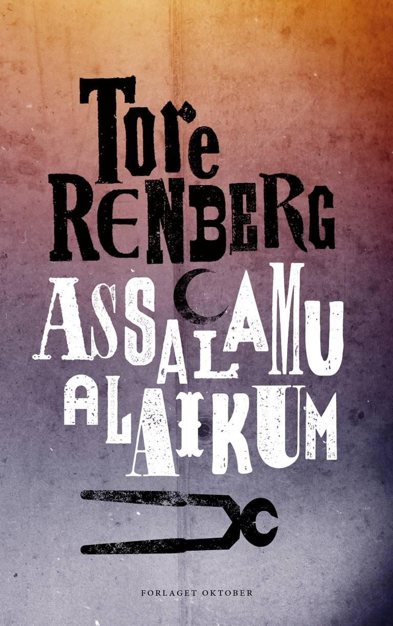 «Assalamu alaikum» av Tore Renberg